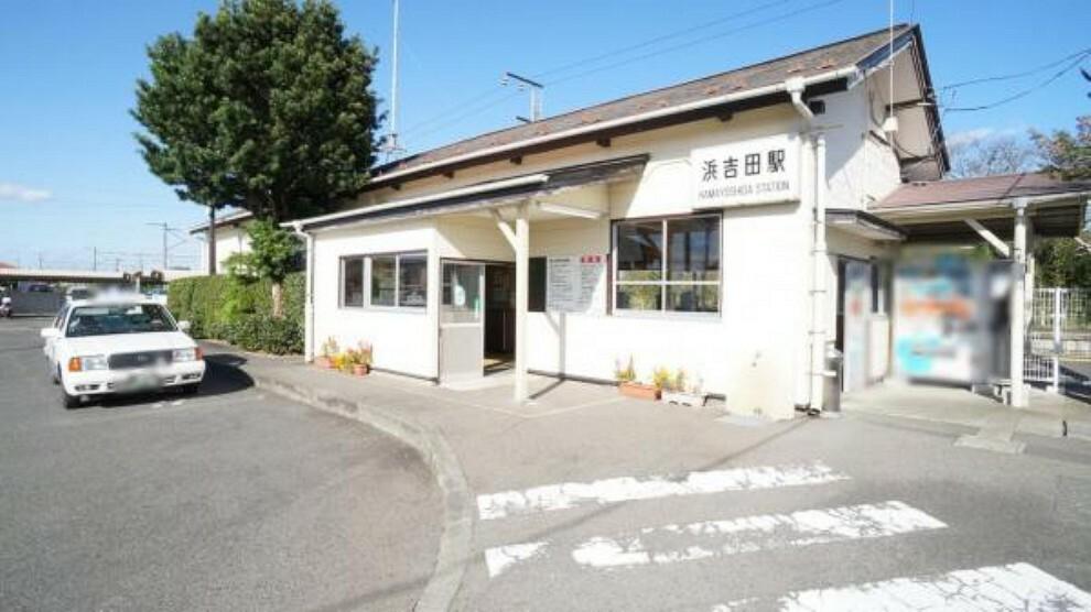 JR常磐線「浜吉田」駅 徒歩23分
