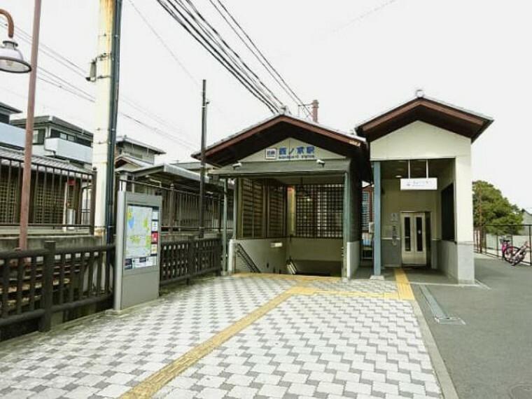 近鉄橿原線「西ノ京駅」をご利用いただけます