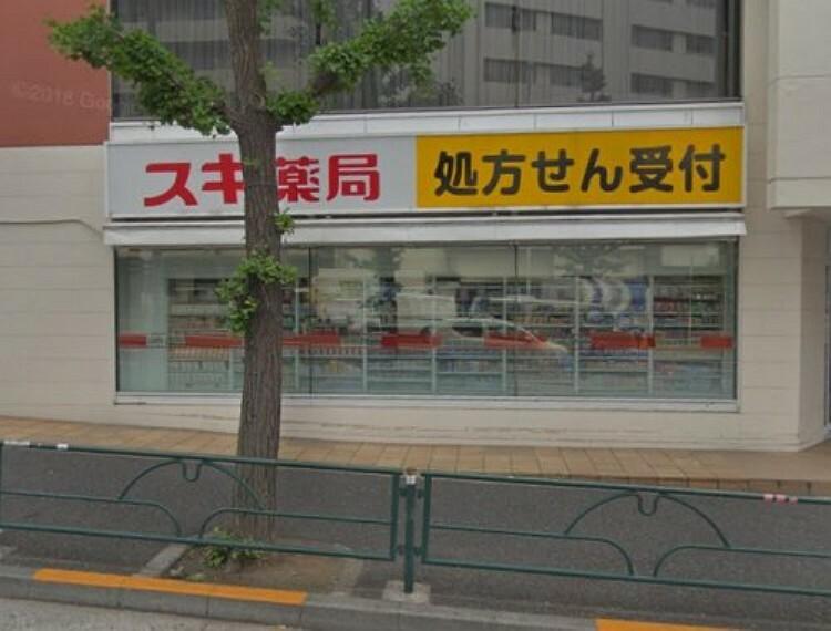 ドラッグストア 【ドラッグストア】スギ薬局 中野駅北店まで4m