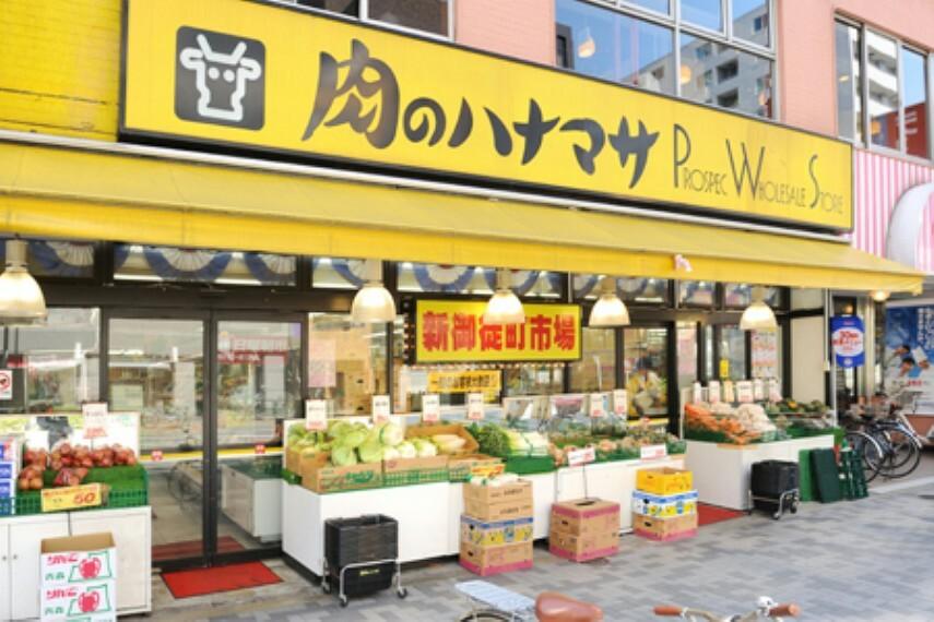 スーパー 【スーパー】肉のハナマサ 新御徒町店まで512m