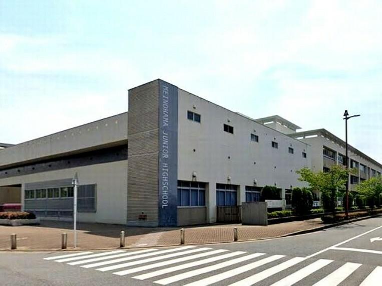 中学校 【中学校】福岡市立姪浜中学校まで1995m