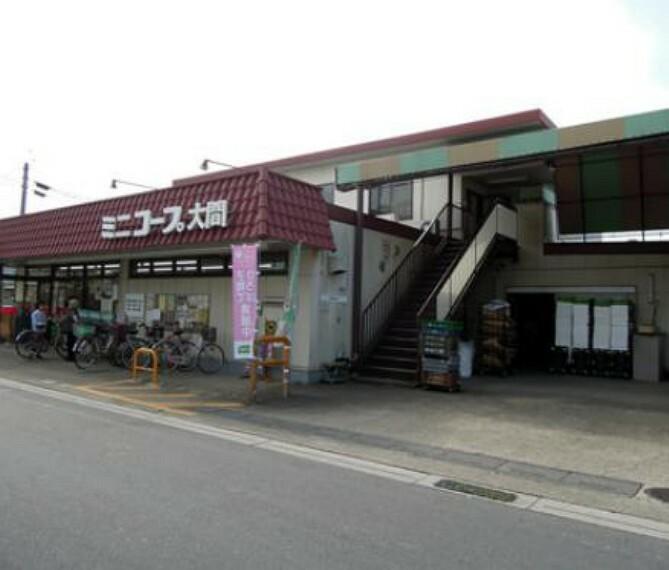 スーパー 【スーパー】コープみらい ミニコープ大間店まで105m