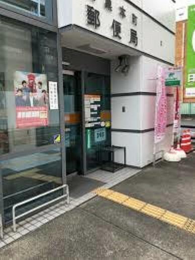 郵便局 【郵便局】鴻巣本町郵便局まで602m
