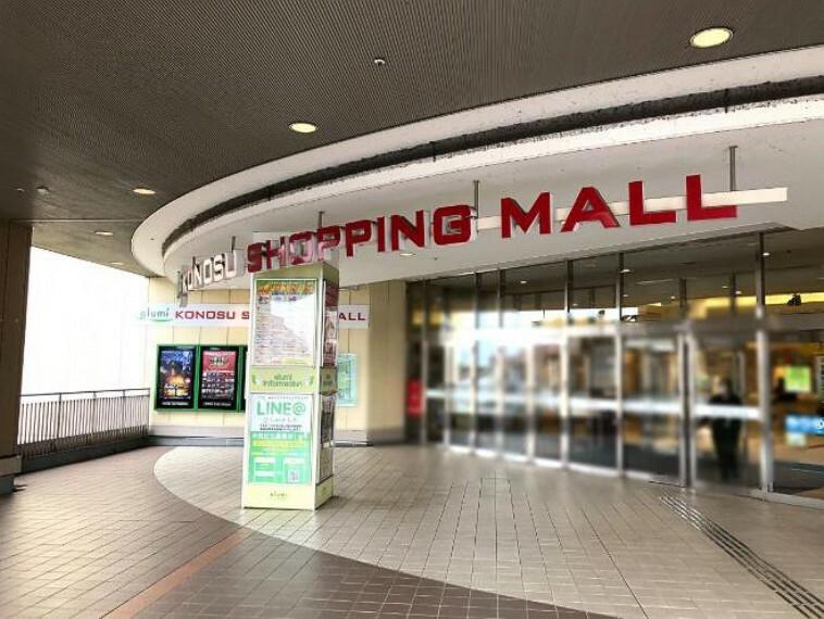 ショッピングセンター 【ショッピングセンター】エルミこうのすショッピングモールまで494m