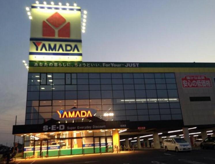 【家電製品】ヤマダ電機 テックランド北本店まで2439m