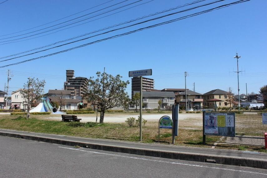 公園 岡田美里町公園