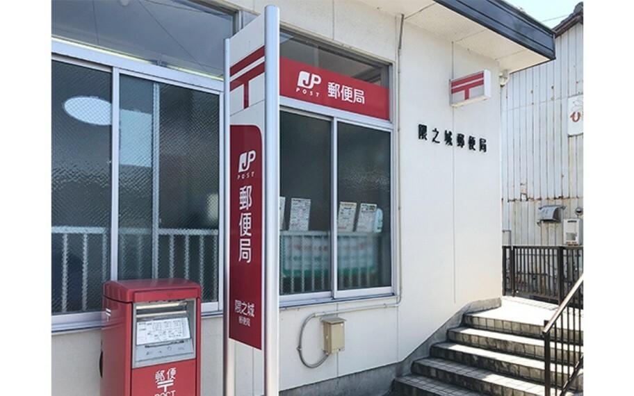 郵便局 隈之城郵便局