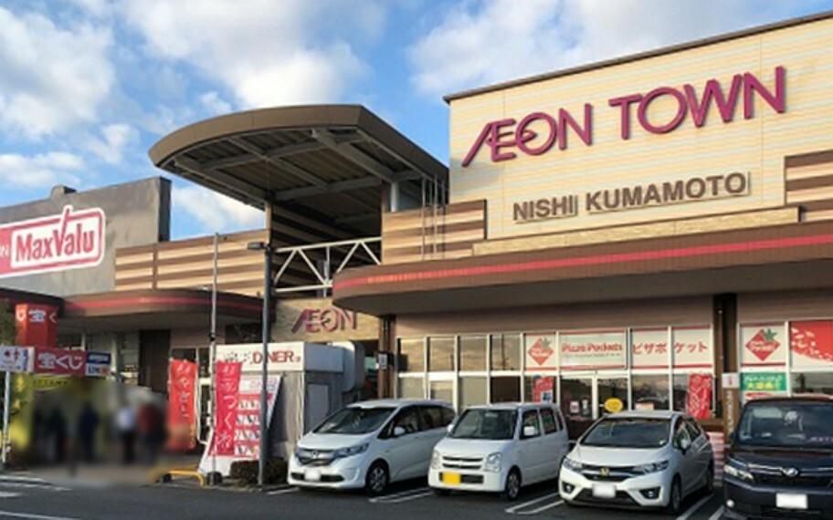 ショッピングセンター イオンタウン西熊本