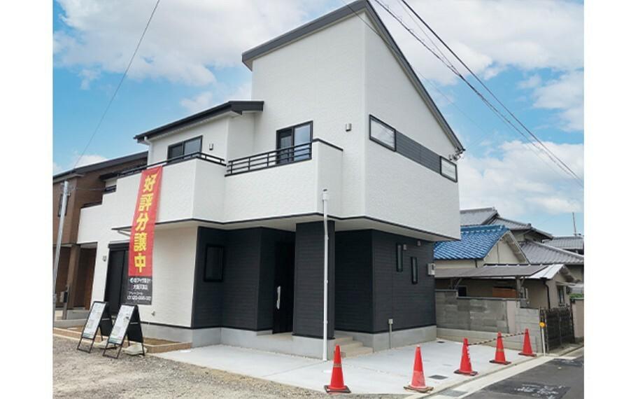 株式会社アイダ設計 大阪天満店