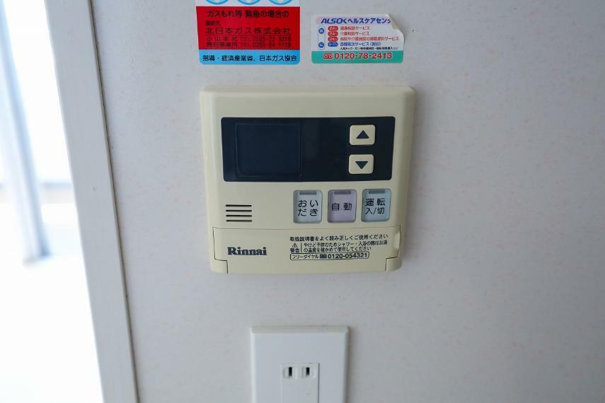 発電・温水設備 給湯リモコンです。オートバス・追い焚き機能付きです