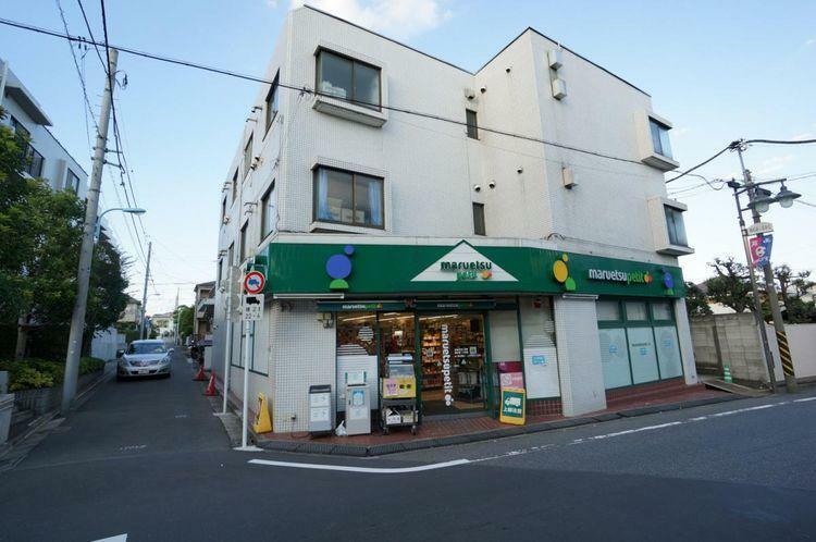 スーパー マルエツプチ南荻窪二丁目店 徒歩1分。