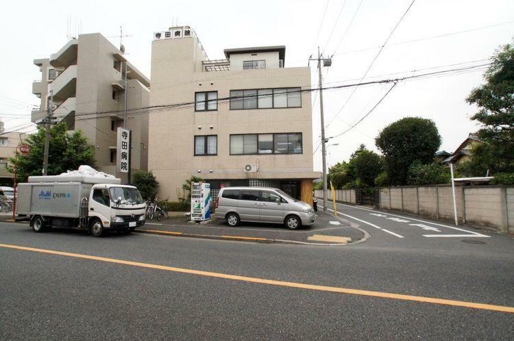 病院 寺田病院 徒歩11分。