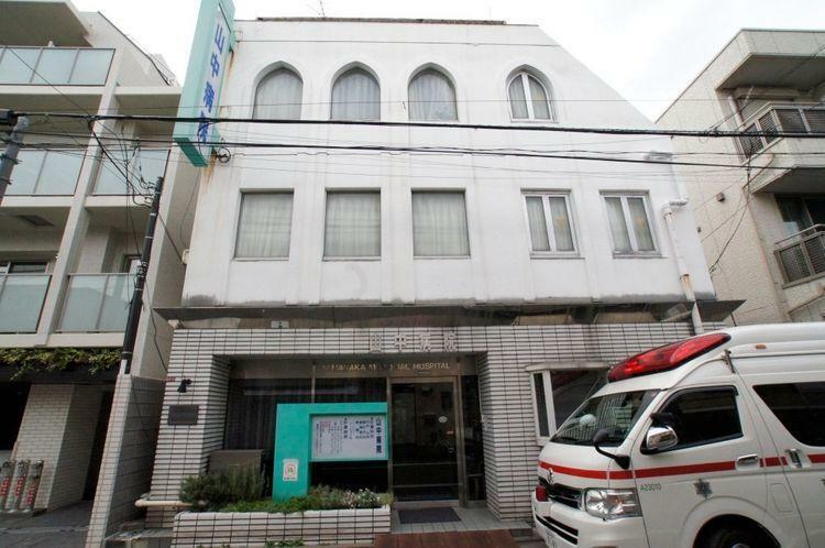 病院 医療法人社団山斗会山中病院 徒歩14分。