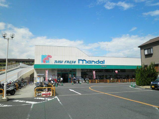 スーパー 万代 和泉府中店