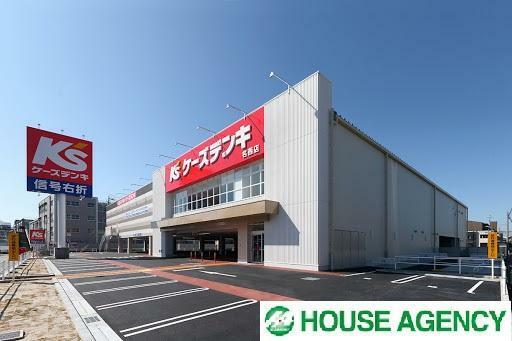 ショッピングセンター ケーズデンキ名西店