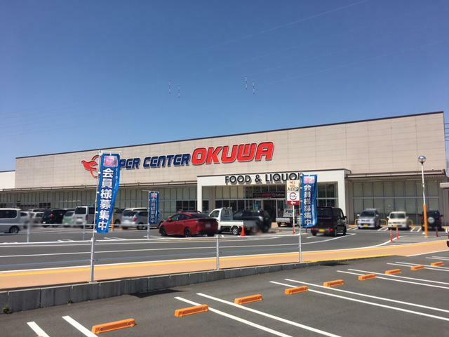 スーパー スーパーセンターオークワ中津川店
