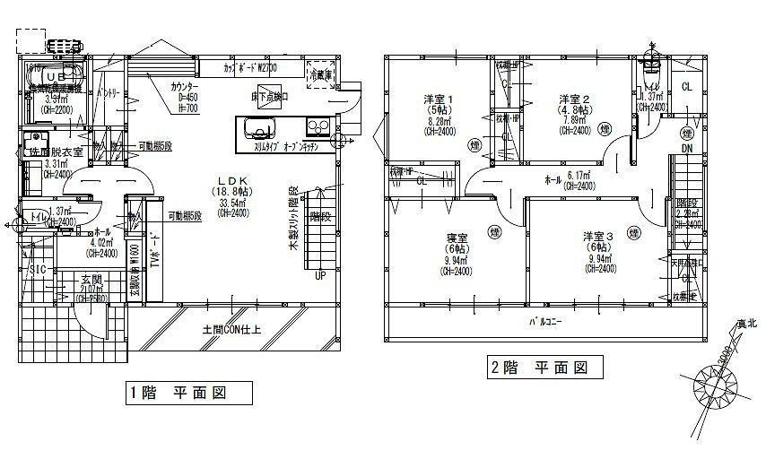 2770万円、4LDK、土地面積229.37m2、建物面積104.34m2