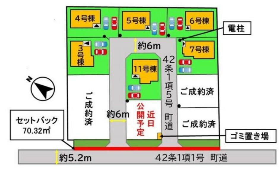 区画図 分譲地内、2台駐車可です。