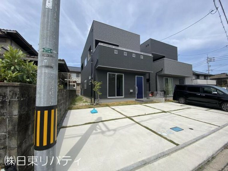 現況外観写真 オール電化エコキューと仕様のお家。