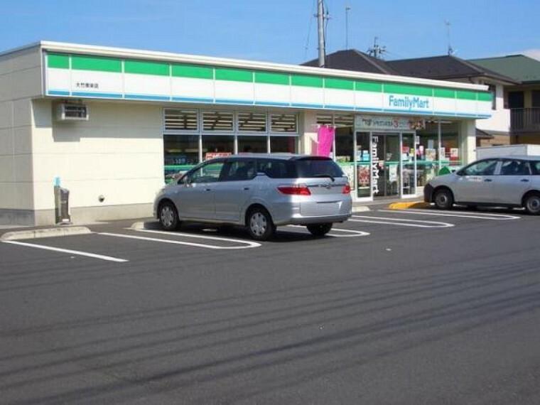 コンビニ ファミリーマート 大竹南栄店