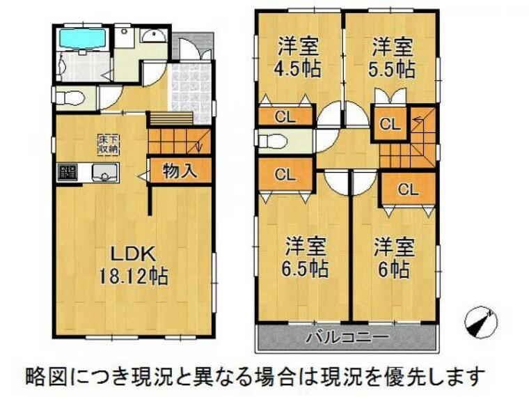 間取り図 18.12帖の広々LDK!