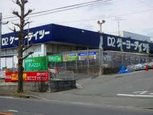 ホームセンター 【ホームセンター】ケーヨーデイツー湘南台店まで1020m
