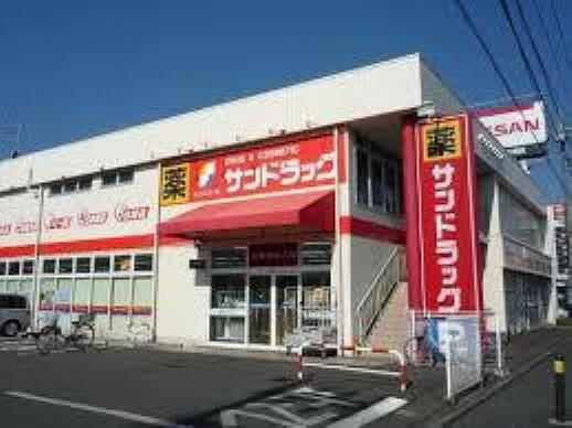ドラッグストア 【ドラッグストア】サンドラッグ湘南台1丁目店まで664m