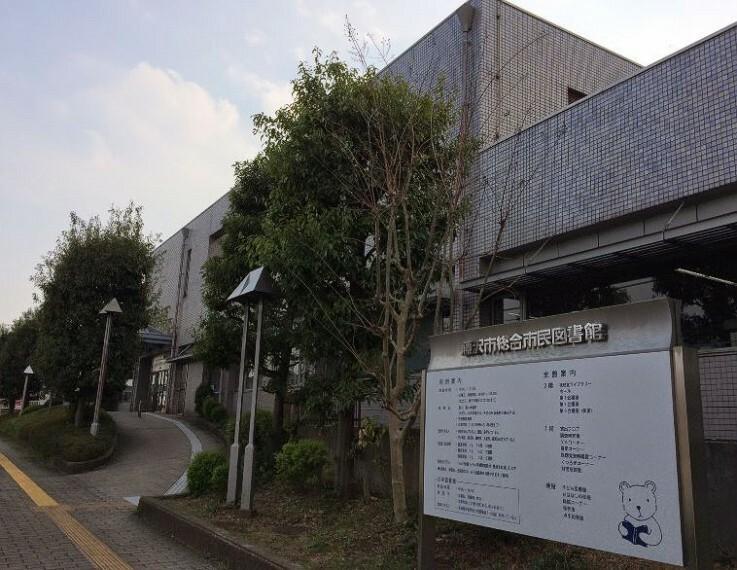 図書館 【図書館】藤沢市総合市民図書館まで665m