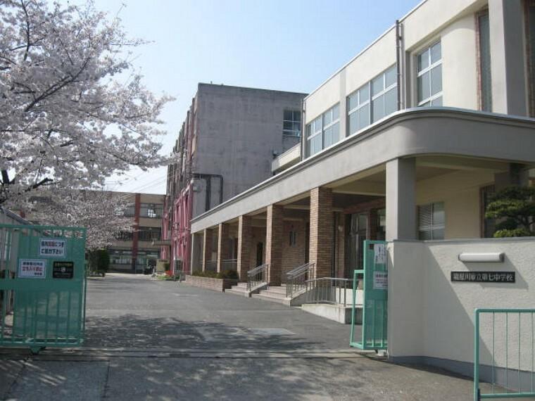 中学校 【中学校】寝屋川市立第七中学校まで1648m