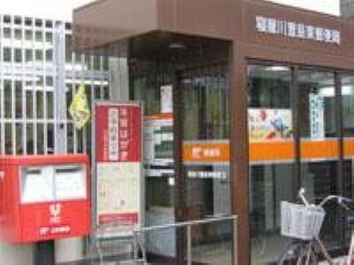 郵便局 【郵便局】寝屋川萱島東郵便局まで808m