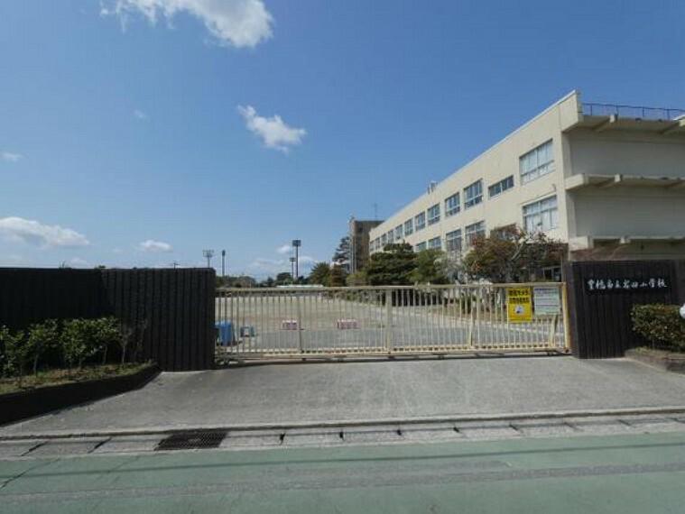 小学校 岩田小学校まで徒歩約15分。(約1200m)