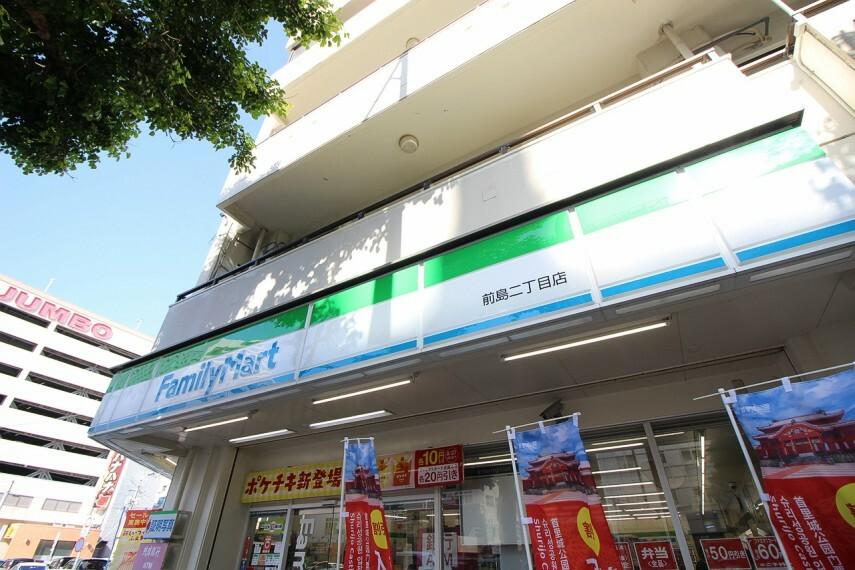 コンビニ ファミリーマート前島二丁目店