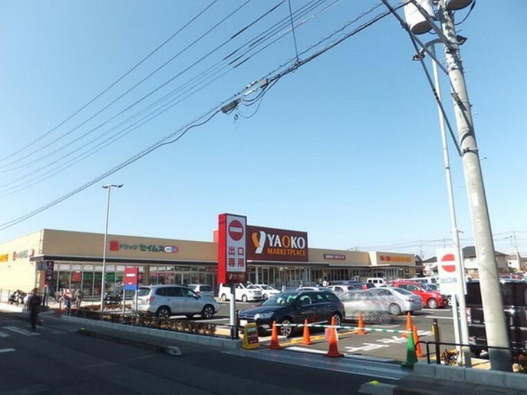 スーパー ヤオコー北本中央店