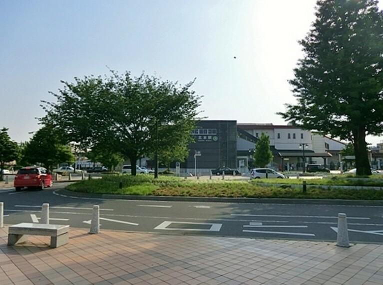 北本駅(JR 高崎線)