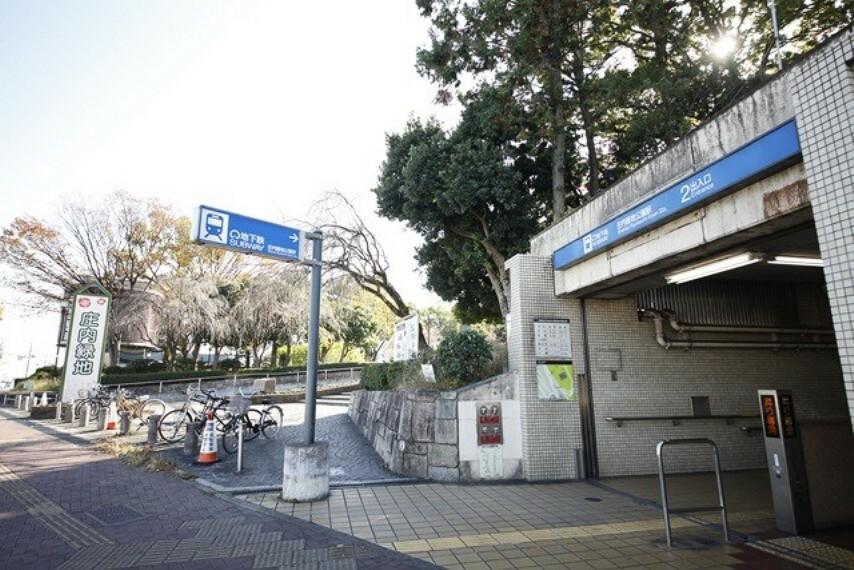 地下鉄鶴舞線「庄内緑地公園」駅 徒歩12分