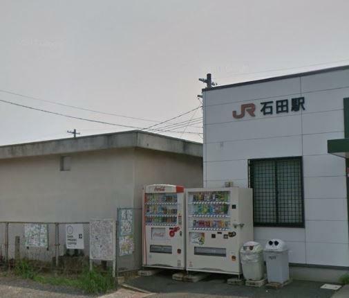 JR日田彦山線「石田」駅