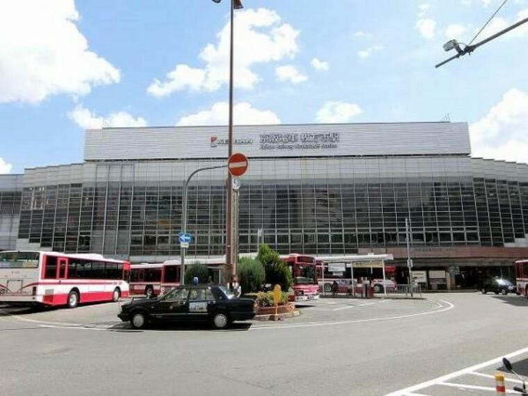 京阪本線「枚方市駅」がバスでご利用頂けます