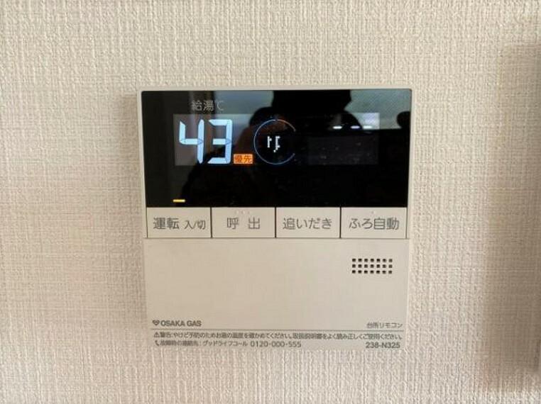 発電・温水設備 ・・・住宅ローン相談会開催中です・・・