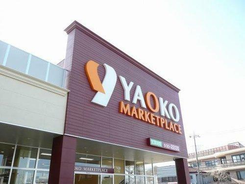スーパー ヤオコー志木本町店