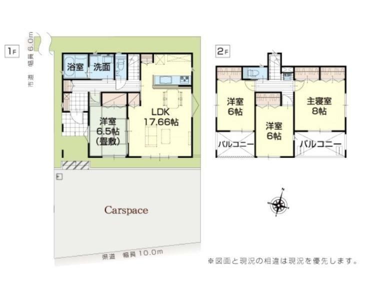 間取り図 【4号棟間取り図】4LDK 建物面積109.30平米(32.99坪)