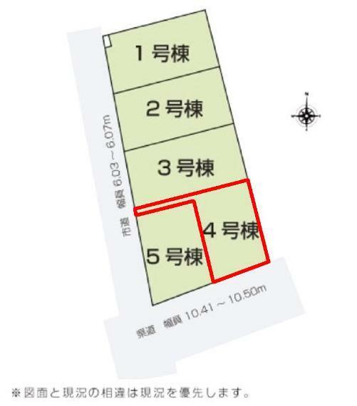 区画図 【4号棟区画図】土地面積164.54平米(49.77坪)