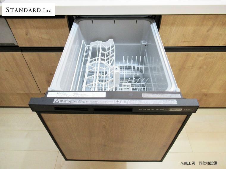 【同仕様設備】ビルトイン食器洗乾燥機