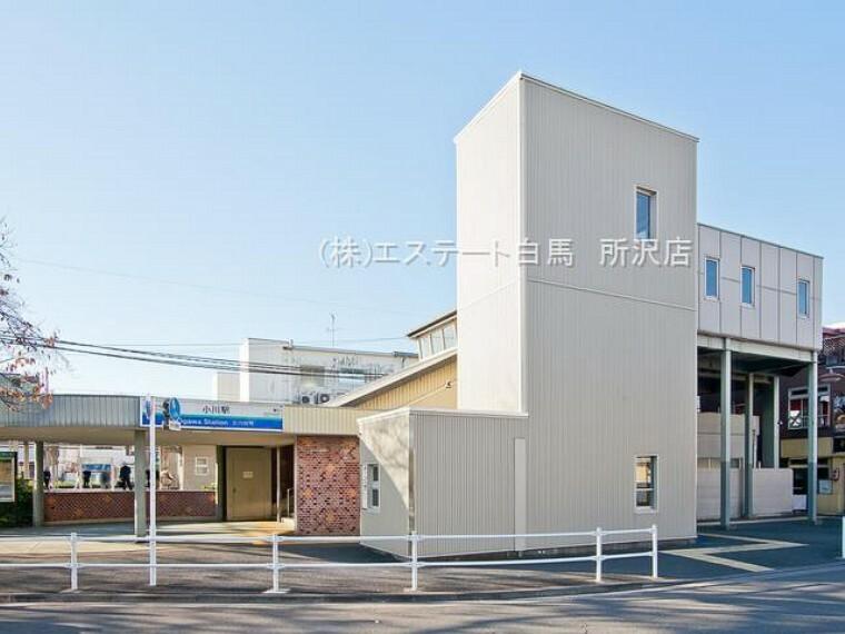 小川駅(西武国分寺線・拝島線)