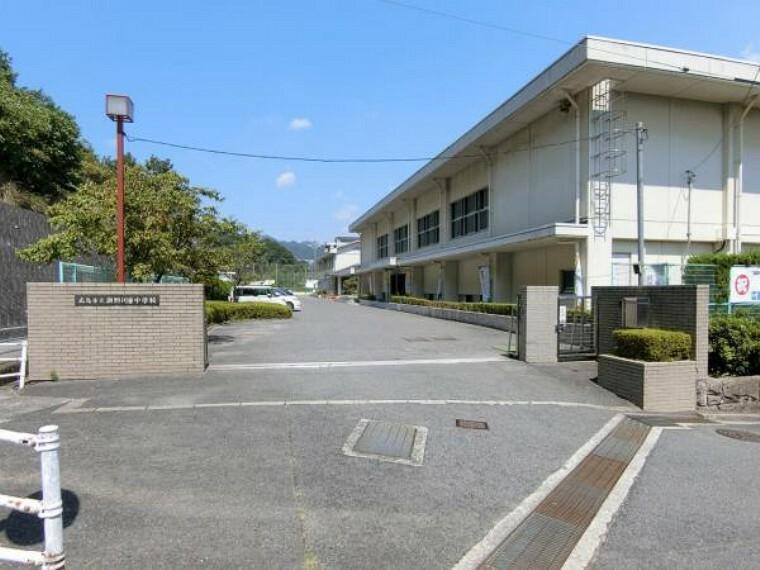 中学校 瀬野川東中学校
