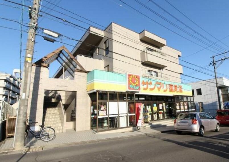 スーパー サンマリ国見店