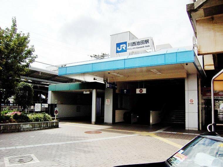 現地からは、徒歩約20分でJR線の川西池田駅も利用できます。大阪方面はもとより、三田、福知山方面にもアクセスします。