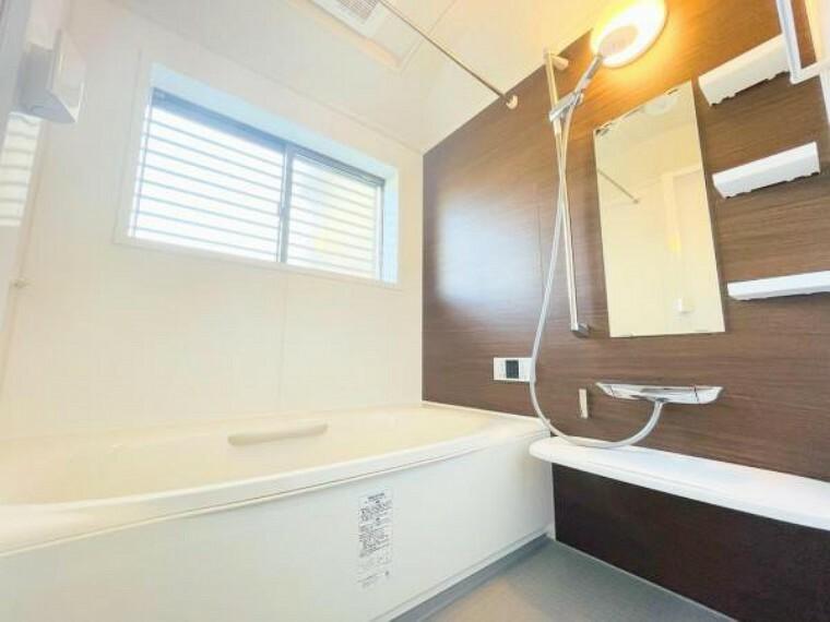 浴室 【ユニットバス】