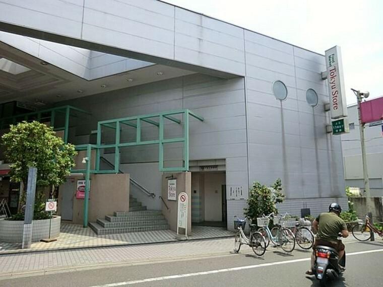 スーパー 東急ストア荏原中延店 徒歩9分。