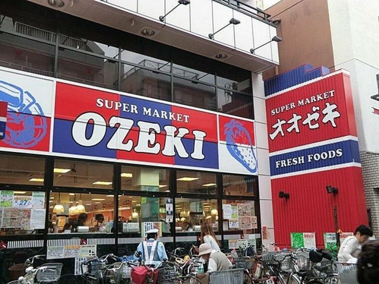 スーパー スーパーオオゼキ戸越銀座店 徒歩10分。