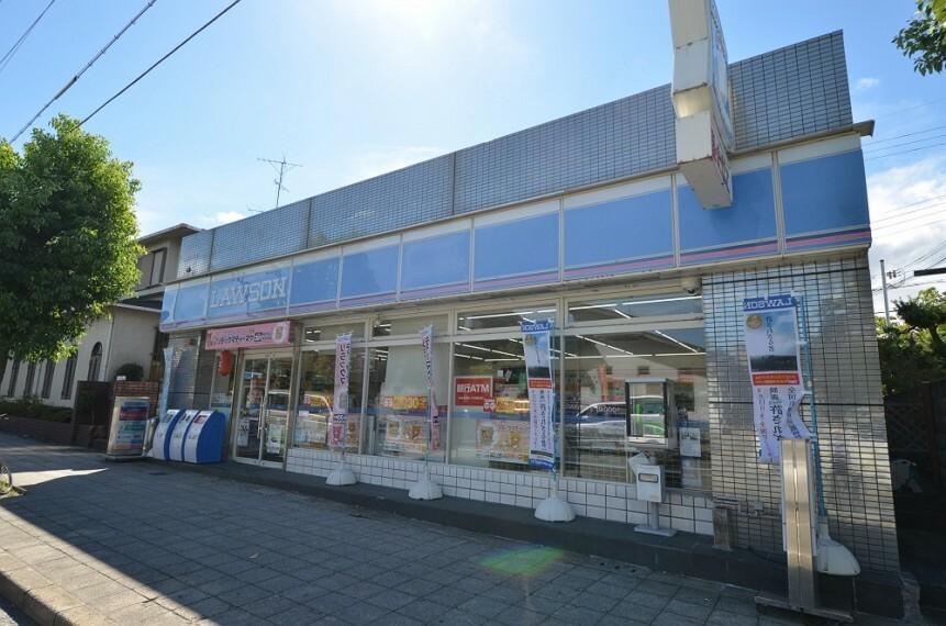 コンビニ 【コンビニエンスストア】ローソン 川西水明台まで1052m